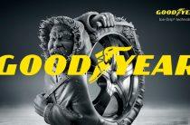 Современное производство автомобильных шин Goodyear