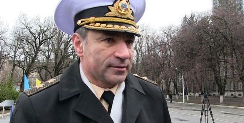Назначен новый главком ВМС Украины – СМИ Как