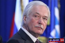 """Представитель РФ: Киев не намерен выполнять соглашения """"нормандского"""