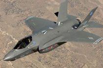 Более триллиона долларов понадобится для содержания парка F-35