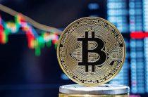 Криптовалюта Fetch.ai Курс | Цена | Графики | Рыночная капитализация