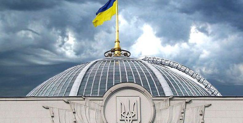 Верховная Рада рассмотрит постановление о разрыве дипотношений с
