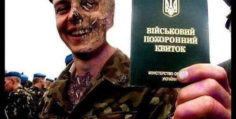 Украинский военнослужащий погиб от кулаков пьяных сослуживцев Пресс-служба