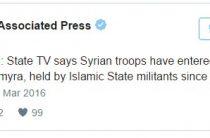 Пальмиру отбили у «Исламского государства» Сирийское государственное телевидение