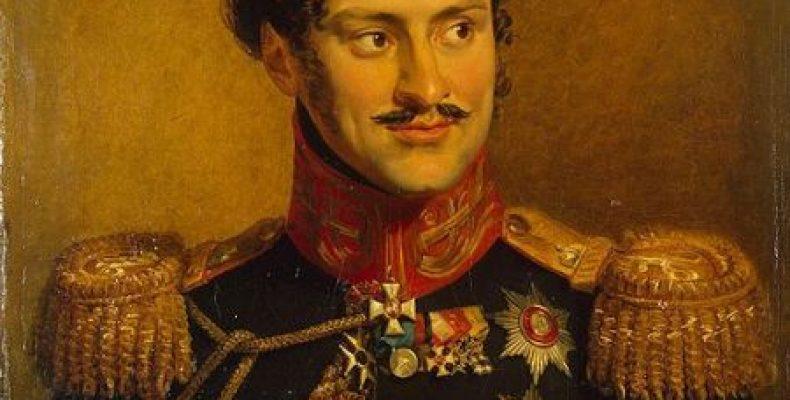 2 апреля 1813 года. Русские войска разгромили дивизию