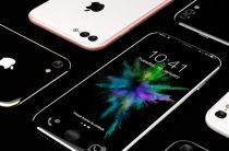 Стала известна дата выхода iPhone 8
