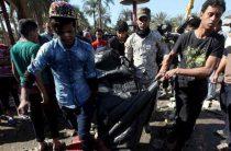Около 40 человек погибли в результате теракта к