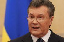 Украина выплатит Януковичу 240 тысяч долларов компенсации Суд