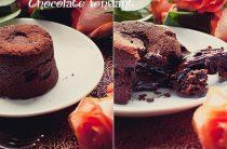 Шоколадный фондан от Джейми Оливера. Шоколадный фондан… это