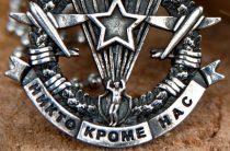 Еженедельный розыгрыш серебряного медальона с любой гравировкой от