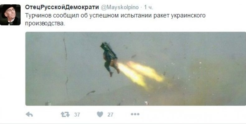 Украина сообщила об успешном испытании ракет собственного производства