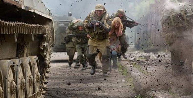 Что делать, если началась война Не хотим нагнетать,