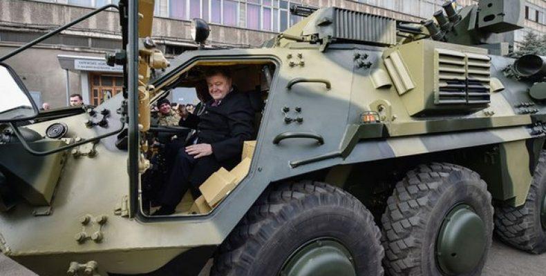 Европа вооружает Украину для продолжения войны. И она