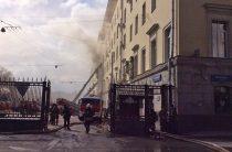 В Москве горит здание Минобороны РФ Причиной пожара