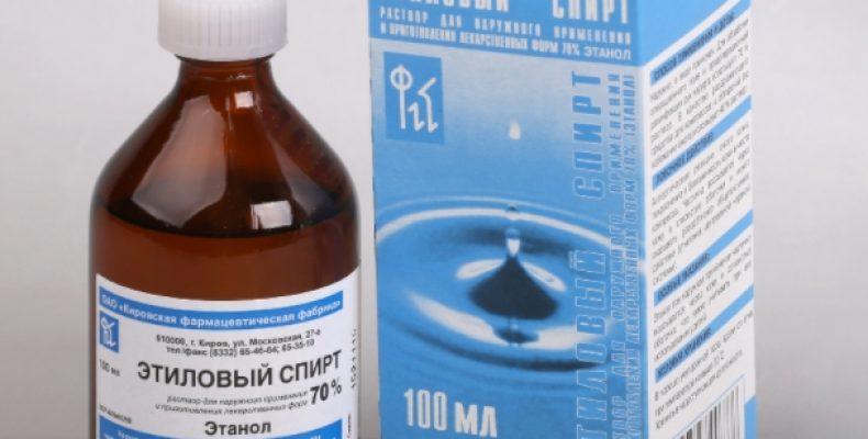 Медицинский спирт. Особенности продукта