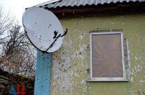 Украинские войска обстреляли окраины Донецка, Горловки и села