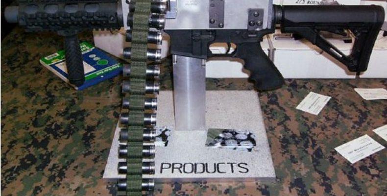 Самодельный дробовик-пулемёт с патронной лентой Американец, пожелавший остаться