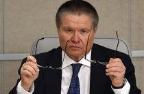 Алексей Улюкаев сравнил состояние российской экономики с книгой