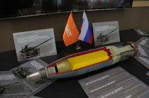 «Уралвагонзавод» показал в Индии танковые снаряды будущего Корпорация