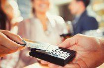 Где срочно взять тендерный займ, обеспечивающий участие в аукционе?