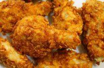 Крылышки а-ля KFC Ингредиенты: ● крылышки ● масло