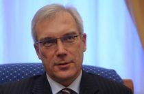Самолеты-разведчики США над Россией летать не будут Заявления