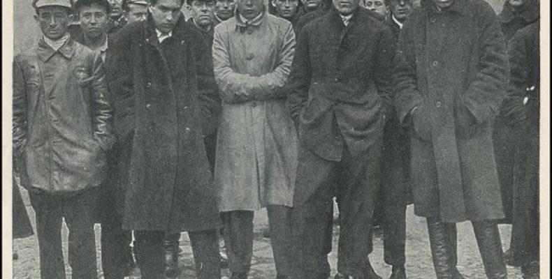 Хулиганский террор в городах СССР в 1920-е В
