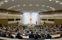 Депутаты ЛНР и ДНР проходят стажировку в Совфеде