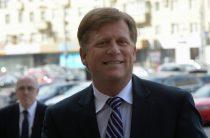 Бывший посол США в России поспорил о принадлежности