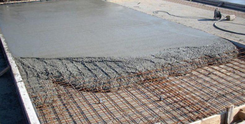 Перекрытие больших площадей