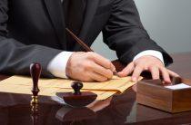 Юридические услуги в Москве качество и цена