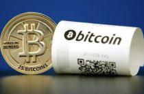 В России запрещают оборот Bitcoin. Минфин РФ предложил