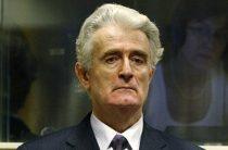 Радован Караджич приговорен к 40 годам тюрьмы Бывший