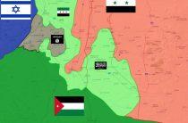 """Исламское государство"" захватило город Адван и атаковало города"