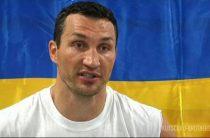 Легендарный украинский боксер Владимир Кличко в случае повторения