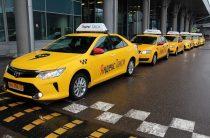 Престижная работа в Яндекс такси