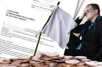 Банкротство физ. лиц: как избавиться от долгов?