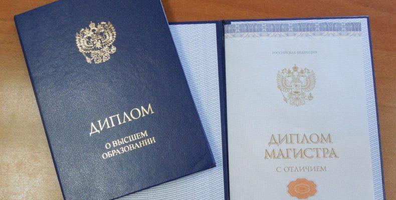 Продажа дипломов всех ВУЗов, техникумов, колледжей, школ Украины с занесением в реестр