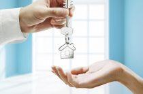 Как безопасно купить квартиру?