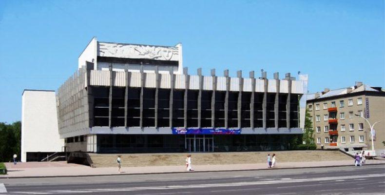 Театр имени Павла Луспекаева приглашает на спектакли 77-го