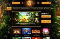Наслаждайтесь азартом при игре игровые автоматы Эльдорадо