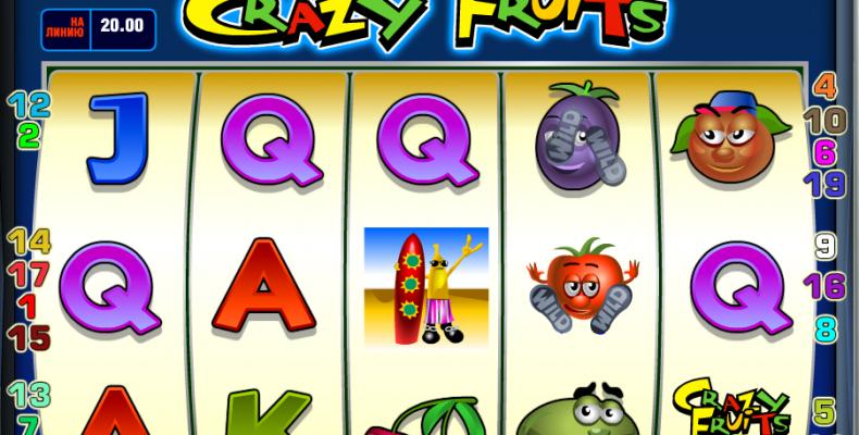 Игровой автомат Crazy Fruits – настоящая находка для гэмблеров