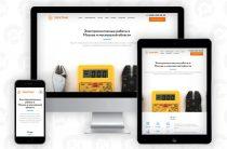 Сайты для серьёзного бизнеса только на купить готовые сайты на 1с-Битрикс