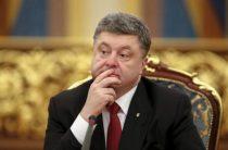 Порошенко выступил против разрыва дипотношений с РФ Президент