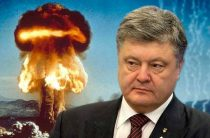 Ядерное оружие в Крыму, истерика Порошенко, жесткий ответ