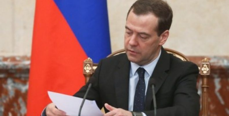 В России повысят МРОТ на 21% Премьер-министр Дмитрий