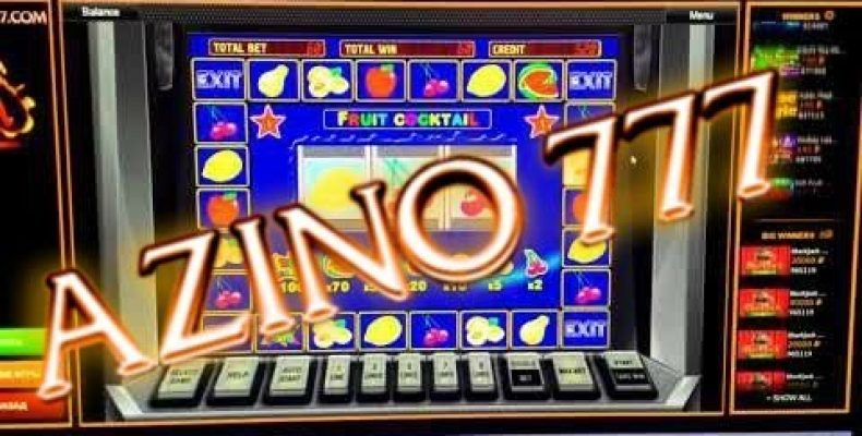 Онлайн игровые автоматы Азино777