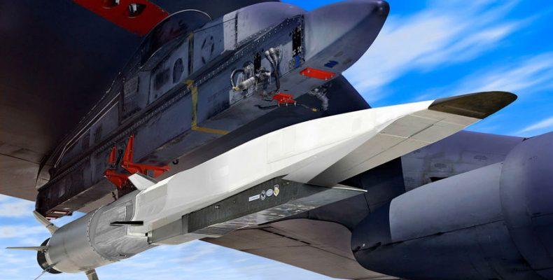 Российская ракета «Циркон» развила восемь скоростей звука