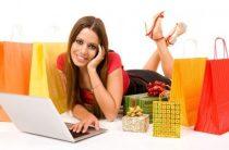 Экономия на покупках в Интернете