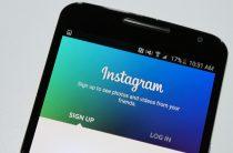 Как происходит раскрутка аккаунта в Инстаграм?